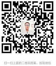 宁夏竞技宝官网lol投注平台销售中心微信公众号